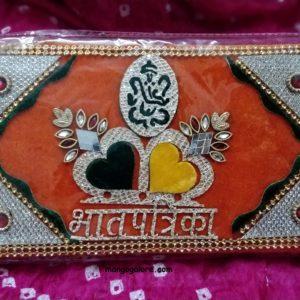 buy bhat patrika online