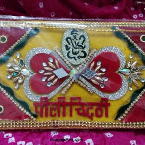 buy peeli chithi online for indian wedding