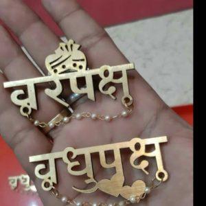 buy hindi broaches for wedding